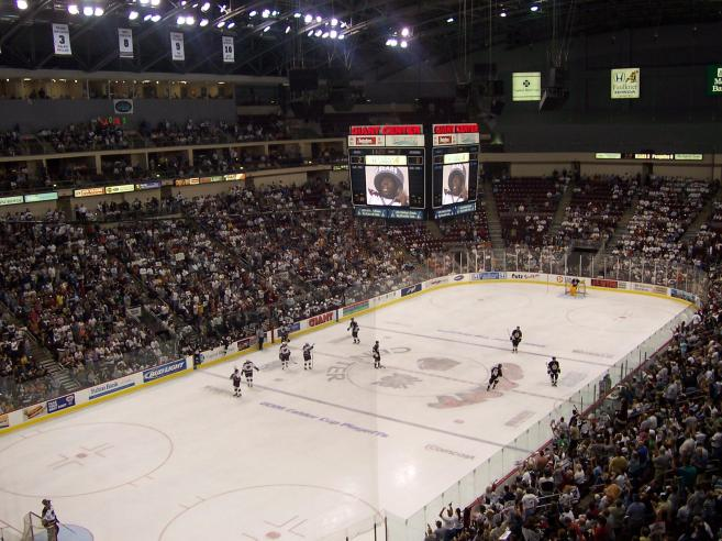 Giant Center Interior